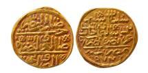 World Coins - OTTOMAN EMPIRE. Selim II. 1566-1574. Gold Sultani. Misr, AH. 974.