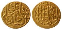Ancient Coins - QAJAR DYNASTY. Fath Ali Shah. 1212-1250 AH.(1797-1834). Gold Toman. Tehran Mint.