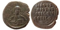Ancient Coins - BYZANTINE EMPIRE. Anonymous. Time of Basil II. 976-1025 Æ Follis.