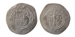 Ancient Coins - ARAB-SASANIAN. Khosrow Type. AR Drachm. SK mint, year 27.
