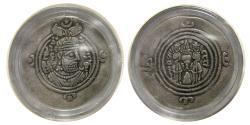 Ancient Coins - SASANIAN KINGS. Khusro II. 590-628 AD. AR Drachm. SK mint.