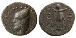 Ancient Coins - KINGS of SOPHENE. Arkathias I. Circa 150 BC. Æ Tetrachalkon. Rare.