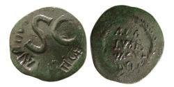 Ancient Coins - ROMAN EMPIRE. Augustus. 27 BC-14 AD. Æ As.