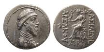 Ancient Coins - PARTHAIN KINGS, Artabanos III. 126-122 BC. AR Tetradrachm.