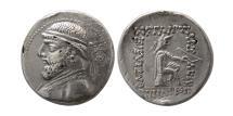Ancient Coins - PARTHIAN KINGS, Mithradates II. 121-91 BC. Fourree Drachm. Rare.