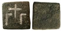 BYZANTINE EMPIRE. Ca. 10th-12th. Century AD. Bronze Weight. Silver Inlaid.