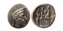 Ancient Coins - KINGS of PERSIS. Vadfradad (Autophradates) II. Early 2nd century BC. AR Drachm. Choice Superb.