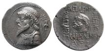 Ancient Coins - KINGS of ELYMIAS. Kamnaskires V. Circa 54/3-33/2 BC. AR Tetradrachm. Dated 264 SE = 49/48 BC.