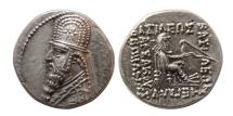 Ancient Coins - KINGS OF PARTHIA. Mithradates II. 121-91 BC. AR Drachm. Elegant dies.