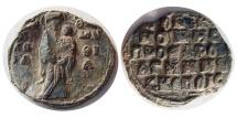 Ancient Coins - BYZANTINE LEAD SEAL. Thomas Klasmatas, 11th century AD.