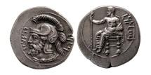 Ancient Coins - CILICIA, Tarsos. Pharnabazos, Satrap. 379-374 BC. AR Stater.