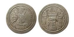 Ancient Coins - SASANIAN KINGS. Shahpur II. AD. 309-379. AR Drachm. Mint I (Ctesiphon).