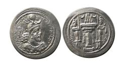 Ancient Coins - SASANIAN KINGS. Yazdgird I. 399-420 AD. AR Drachm.