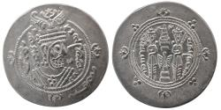 Ancient Coins - TABERISTAN. Khurshid (Khorshid) (115-142 AH). Year 101. Silver Hemidrachm.