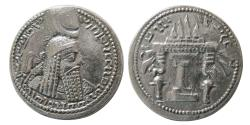 Ancient Coins - SASANIAN KINGS. Ardashir I. AD 224-241. AR Drachm. Mint C (Ctesiphon).