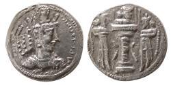 Ancient Coins - SASANIAN KINGS, Shapur II, AD 309-379. AR drachm.