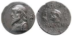 Ancient Coins - KINGS of ELYMIAS. Kamnaskires V. Circa 54/3-33/2 BC. AR Tetradrachm. Dated 264 SE = 49/48 BC.
