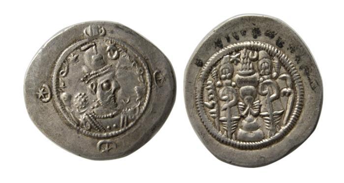 Ancient Coins - SASANIAN KINGS. Hormozd IV. 579-590 AD. AR Drachm