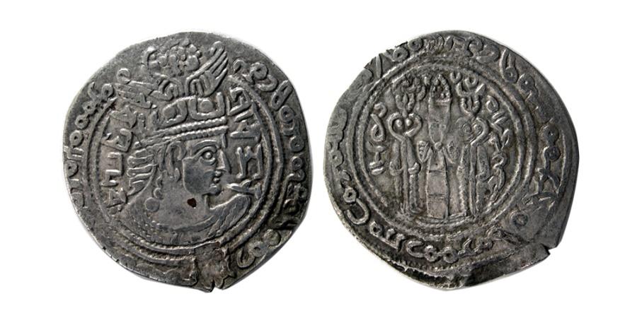 World Coins - NEZAK HUNS. Vasudeva. Ca. AD. 720. AR Drachm. Zabistan/Sistan mint.