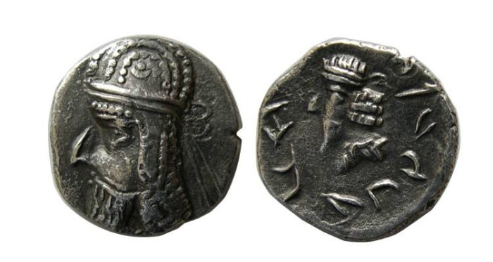 Ancient Coins - KINGS of PERSIS. Napād (Kapat) (1st century AD) AR Drachm