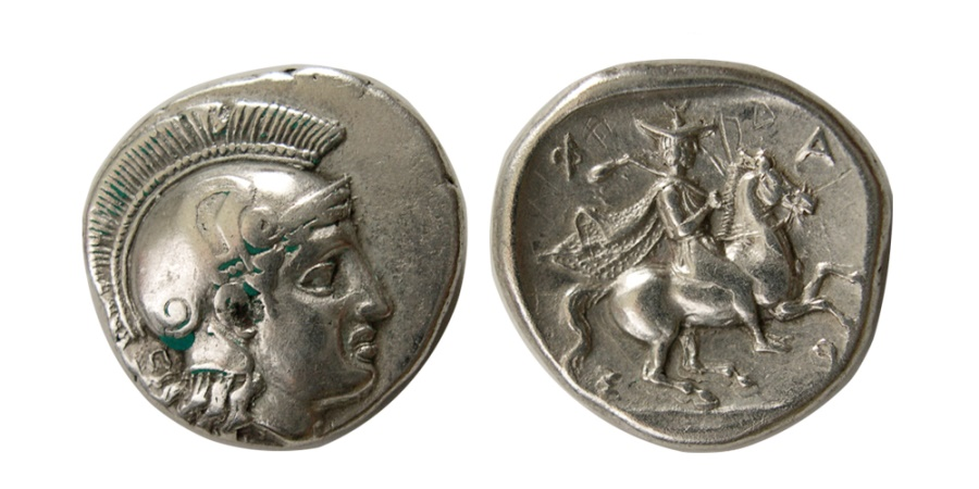 Ancient Coins - THESSALY. Pharsalos. Late 5th-mid 4th century BC. AR Drachm.