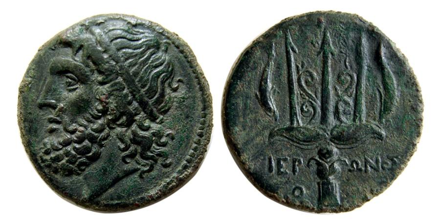 Ancient Coins - SICILY, Syracuse. Hieron II. 275-215 BC. Æ.  Lovely style.