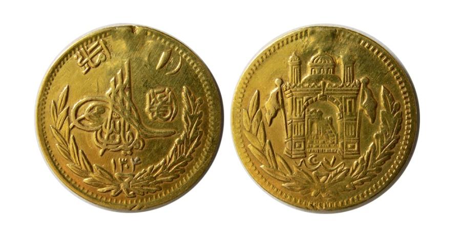 World Coins - AFGHANISTAN. Amanullah Khan. 1919-1929. 1 Amani.