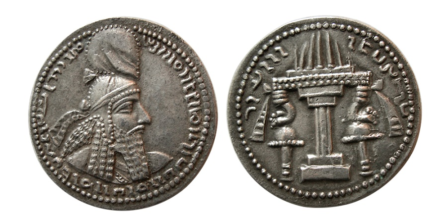 Ancient Coins - SASANIAN KINGS. Ardashir I. AD. 223/4-240. Silver Drachm. From The Sunrise Collection.
