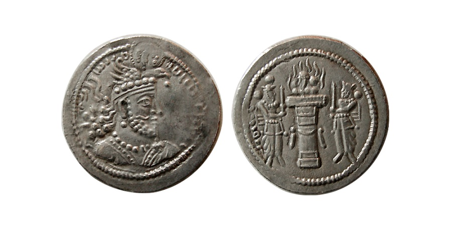 Ancient Coins - SASANIAN KINGS. Hormizd II. AD. 303-309. Silver Obol.  Rare. From The Sunrise Collection.
