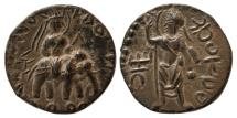 World Coins - INDIA, Kushan Empire. Huvishka. Ca. AD. 151-190. Æ Tetradrachm. Superb Quality. FDC.