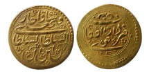 World Coins - PERSIA, QAJAR DYNASTY. Fath Ali Shah. 1212-1250 H. Gold Toman. Khoy mint, 1239 H. Rare.