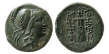 Ancient Coins - MYSIA. Pergamon. 2nd century BC. Æ . Choice Superb. Rare.