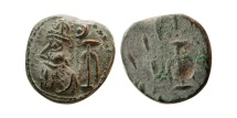 Ancient Coins - KINGS of ELYMAIS. Orodes I. Circa mid-late 1st century AD. AE Drachm.