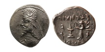 Ancient Coins - KINGS of PERSIS. Darev II. 1st Century BC. AR Drachm.
