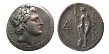 Ancient Coins - AITOLIA; Aitolian League. Ca. 250-225 BC. Silver Stater. Rare.