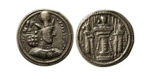 Ancient Coins - SASANIAN KINGS. Shahpur II. 309-379 AD. AR Drachm.  Mint IX (Kabul).
