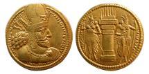 Ancient Coins - SASANIAN KINGS. Shahpur I. 240-272 AD. Gold Dinar. Lovely strike. Choice FDC. Lustrous.