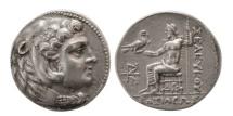 SELEUKID KINGS. Seleukos III. 226-223 BC. AR Tetradrachm. Susa mint. Lovely strike.