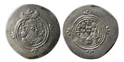 Ancient Coins - SASANIAN KINGS. Hormizd V or VI. 631-632 AD. AR Drachm. NYHC mint, year 2. Rare.