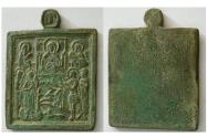 Ancient Coins - BYZANTINE EMPIRE. Ca. 10th-11th. Century AD. Bronze Placque.