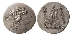 Ancient Coins - EASTERN EUROPE. Danube Region. Imitation of Thasos. Ca. 2nd-1st century BC. Silver Tetradrachm.
