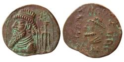 Ancient Coins - KINGS of ELYMIAS. Uncertain King. 1st century BC.– 2nd century AD. Billon Tetradrachm