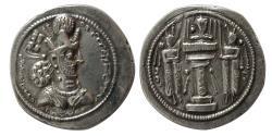 Ancient Coins - SASANIAN KINGS. Shahpur II. AD 320-379. AR Drachm.