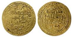 World Coins - ABBASID, al-Musta'sim (Baghdad), AH 640-656 . AV dinar. Madinat al-Salam mint. Dated AH 641