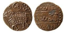 World Coins - INDIA. Mysore. ND(1811-1833). AE 20 Cash.