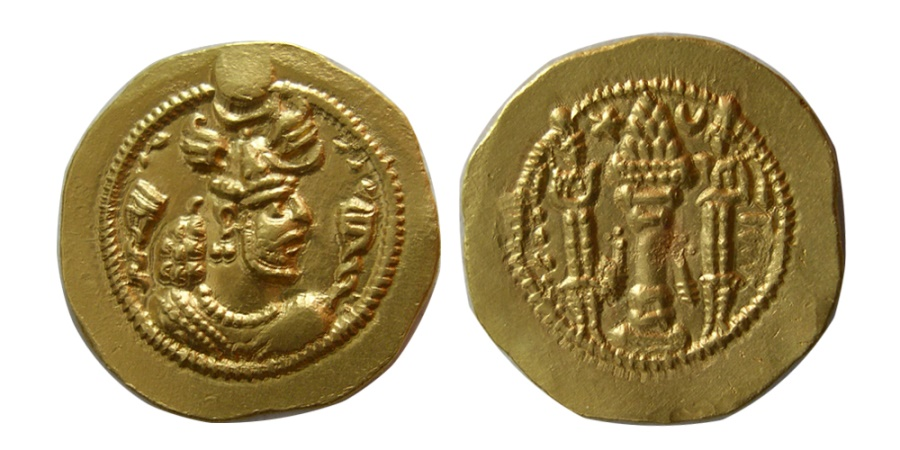 Ancient Coins - SASANIAN KINGS. Peroz. third crown, AD. 457/9-484. Gold Light Dinar. From The Sunrise Collection.