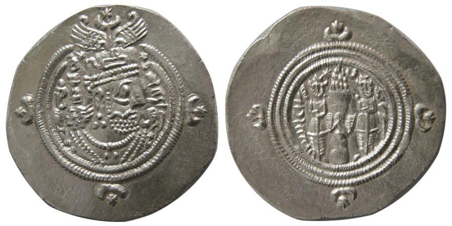 Ancient Coins - SASANIAN KINGS. Khosrau II. AD. 590-628. AR Drachm. YZ (Yazd) mint, year 29.
