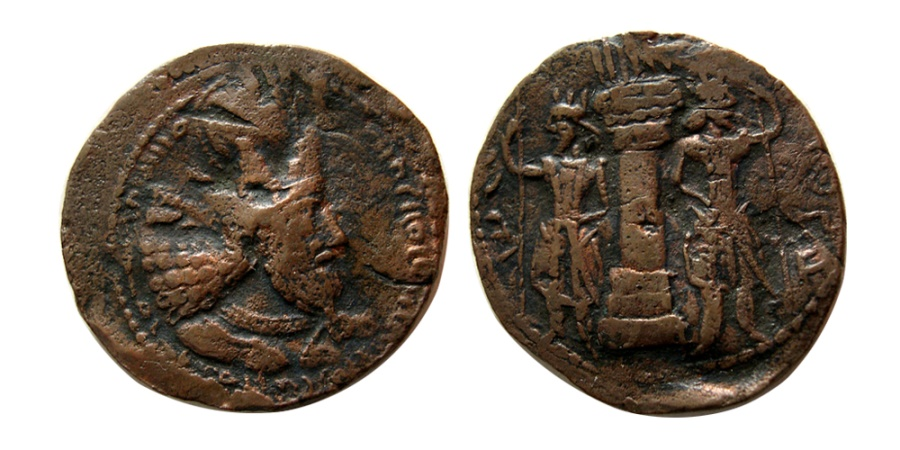 Ancient Coins - SASANIAN KINGS. Shapur I. AD. 240-272. Æ Tetradrachm. From The Sunrise Collection.