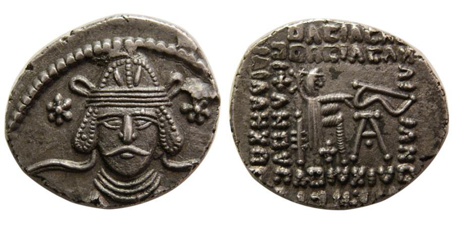 Ancient Coins - PARTHIAN KINGS. Meherdates. Ca. AD. 49-51. AR Drachm.