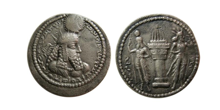Ancient Coins - SASANIAN KINGS. Varhran (Bahram) I. AD. 273-276. Silver Hemidrachm. Very rare. From The Sunrise Collection.